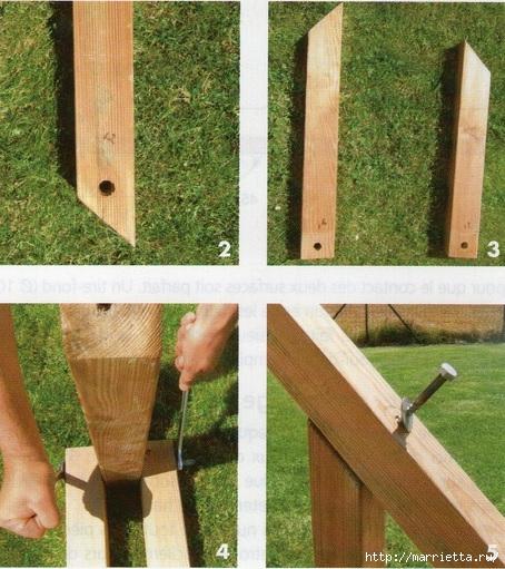 Деревянная стойка для гамака своими руками (2) (454x511, 215Kb)