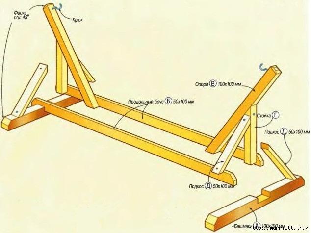 Деревянная стойка для гамака своими руками (6) (634x475, 138Kb)
