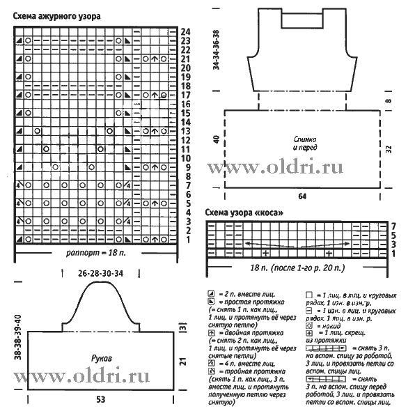 vjazanaja-tunika-spicami-so-shemami (596x600, 20Kb)
