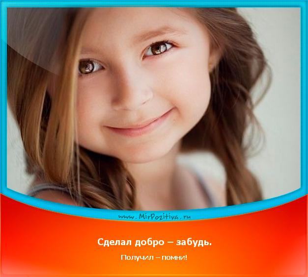 http://img1.liveinternet.ru/images/attach/c/11/114/555/114555283_large_3.jpg