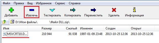 2 (627x171, 109Kb)