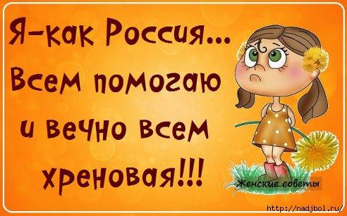 nadjibol58/5186405_getImage (492x307, 111Kb)