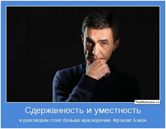5320643_sderzhannostiumestnost_1 (650x505, 27Kb)