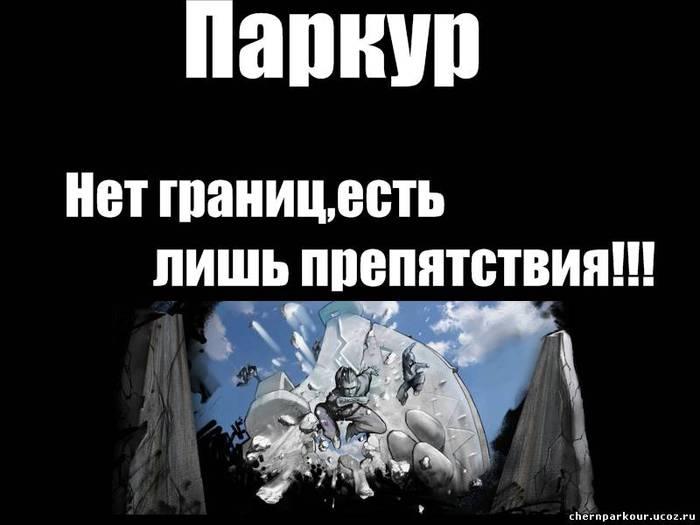 641716178 (700x525, 36Kb)