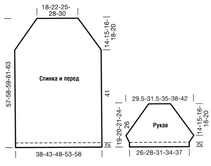 з5 (700x551, 108Kb)