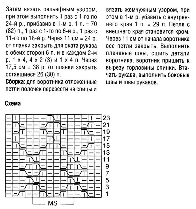 ллл2 (656x700, 233Kb)