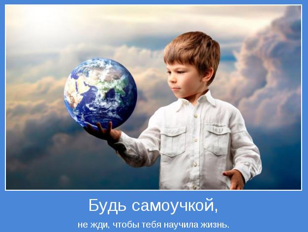 Как научить ребенка безопасно дружить с компьютером/3479580_6a408b734e10bb5b5c609a0f9c228f469fe4f92a (626x472, 73Kb)