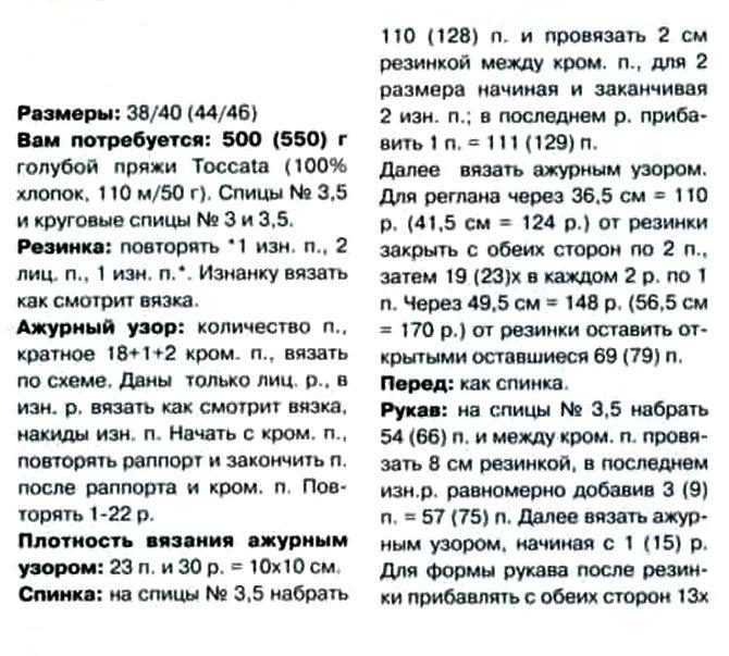 юю3 (670x603, 298Kb)