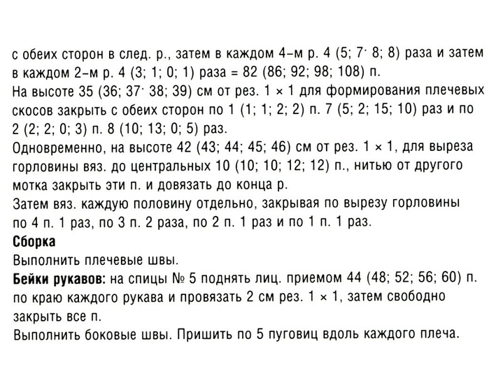 ю2 (700x525, 218Kb)