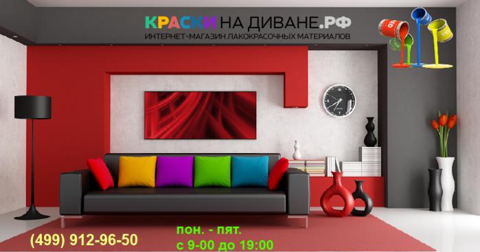 4208855_0_bc1a0_4de12d37_orig (700x367, 287Kb)