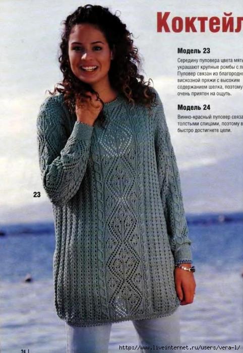 Вязание - ваше хобби №3_36 (482x700, 249Kb)