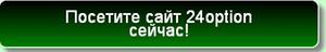 2835299_0_c3ecd_94506b0a_M (300x48, 9Kb)