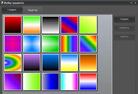 Vyibor gradientov dlya fona (550x373, 105Kb)