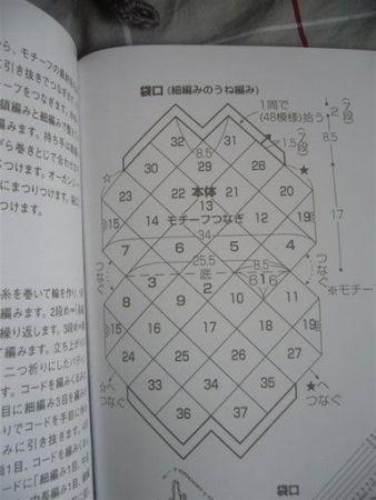 9 (338x450, 71Kb)