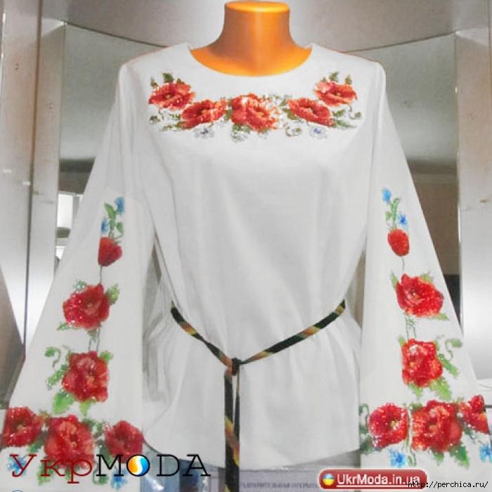 Схемы вышивки маками для платья