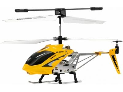 Вертолет для племяшика!