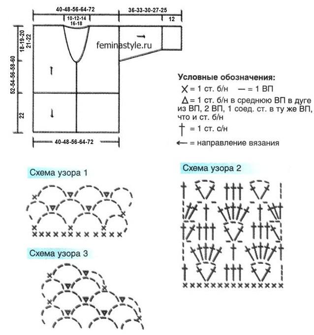 жакет-1 (638x682, 108Kb)