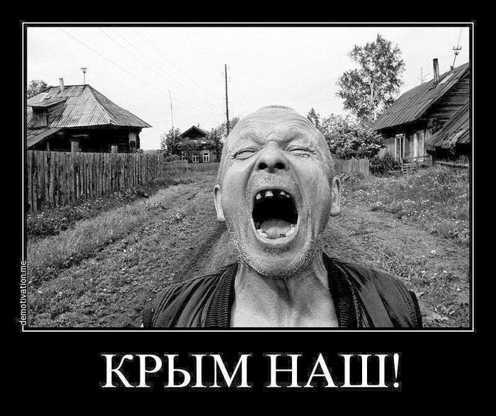 крым+наш (700x587, 149Kb)