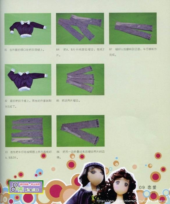 003npzS3gy6G16zWbzNb7&690 (584x700, 268Kb)