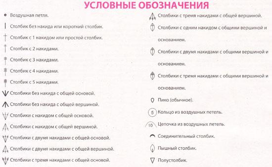 m_019-2 (550x339, 115Kb)