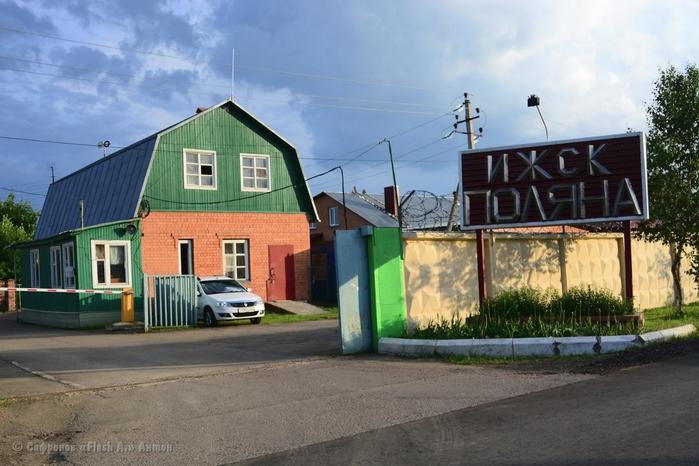 Справка КЭК Южная улица (поселок Птичное) какими налогами облагается больничный лист казахстане