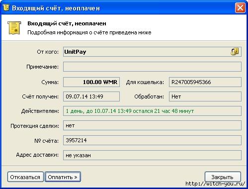 2493280_schyot (499x380, 108Kb)