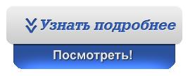 0_acc69_6049a842_orig (267x109, 12Kb)