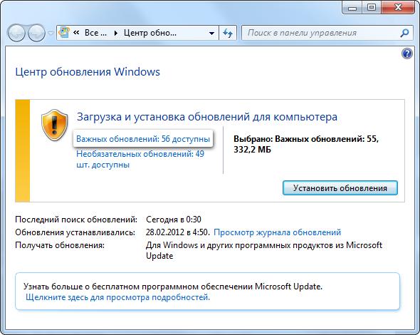 Ключ Для Window 7600