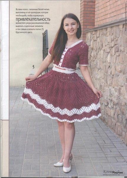 Как вязать крючком платье солнце-клеш - Май 3rd, 2013 Легкое белое платье с