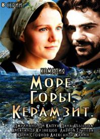 more-gory-keramzit-2014 (198x275, 117Kb)