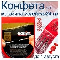 Конфета 1 (200x200, 20Kb)