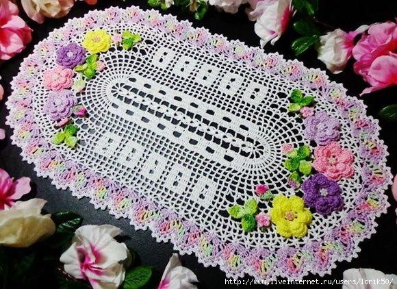 centrinho-primavera-florida-rosa-toalhinha-de-croche (580x422, 238Kb)