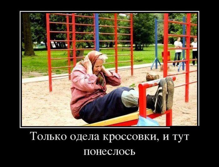 5680197_367Odelakrossovki (700x534, 65Kb)