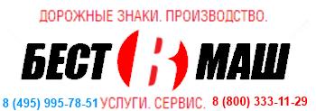 Дорожные знаки. (350x123, 22Kb)