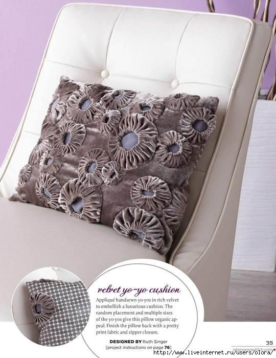 velvet_cushion бархатная подушка (540x700, 163Kb)