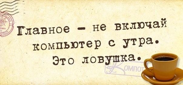 1404760684_frazki-5 (604x280, 173Kb)
