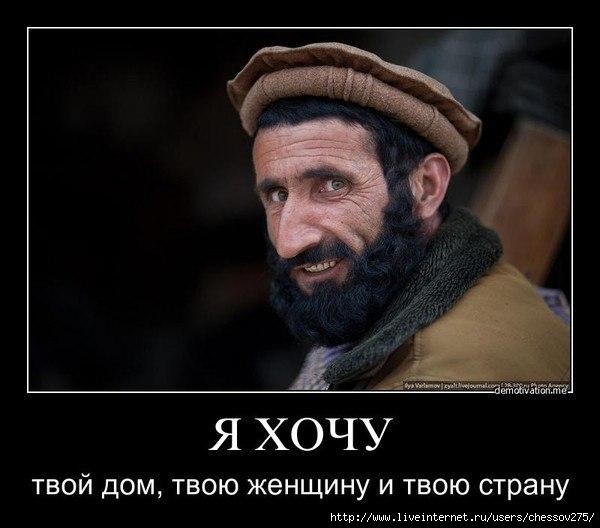 РФ может закрыть въезд нескольким сотням тысяч иностранцев на 10 лет, - миграционная служба - Цензор.НЕТ 867