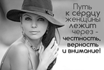 Превью humor statuses thoughts of mood inspiration smile (6) (600x406, 136Kb)