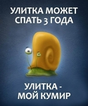 Превью humor statuses thoughts of mood inspiration smile (39) (450x539, 113Kb)