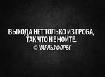 Превью humor statuses thoughts of mood inspiration smile (49) (492x364, 57Kb)