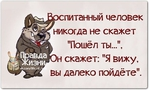 Превью humor statuses thoughts of mood inspiration smile (69) (492x298, 105Kb)