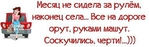 Превью humor statuses thoughts of mood inspiration smile (78) (492x155, 72Kb)