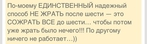 Превью humor statuses thoughts of mood inspiration smile (98) (604x181, 67Kb)