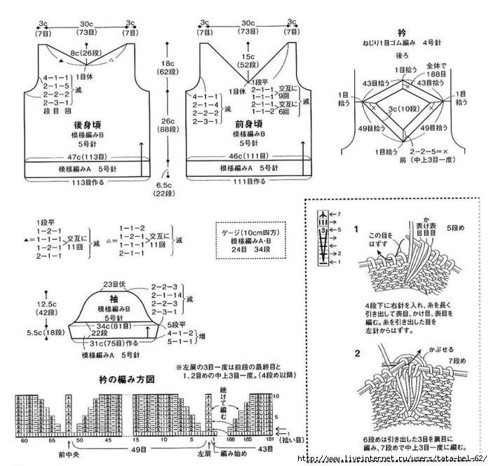 3863677_polin1 (700x665, 236Kb)