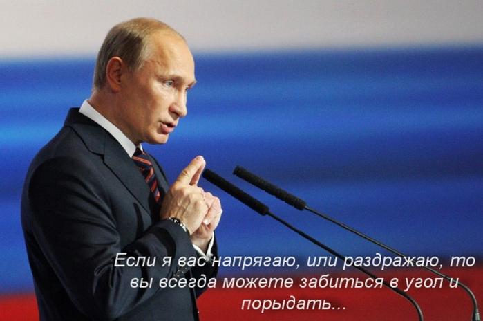 Putin_napriag (700x464, 296Kb)