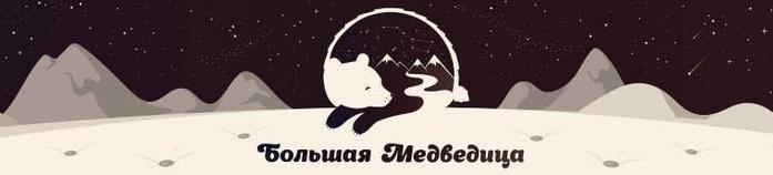 4346910_Bezimyannii44 (700x158, 98Kb)