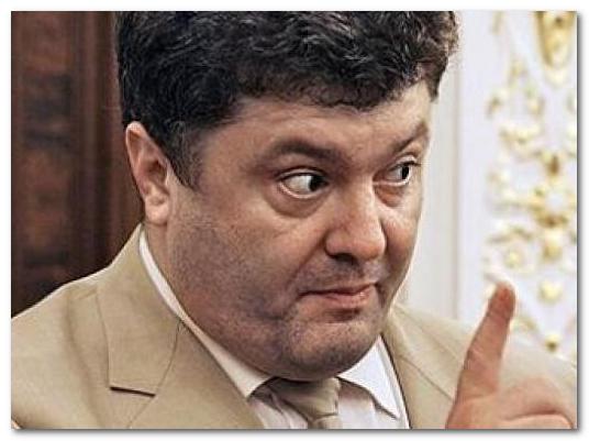 порошенко алкогольная зависимость фото