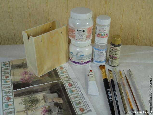Декупаж. Рисуем вуаль со складочками. Мастер-класс (10) (635x476, 131Kb)