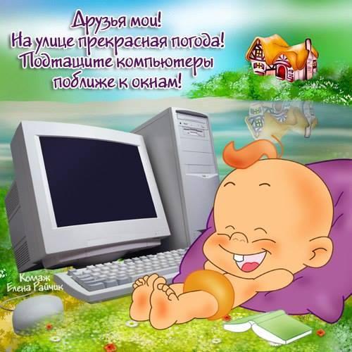 10406614_605309816249509_9082544971306969832_n (500x500, 42Kb)