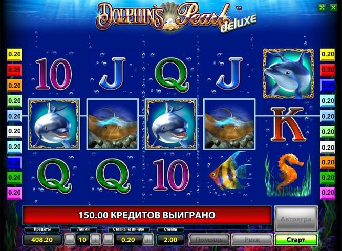 delfin (668x490, 119Kb)